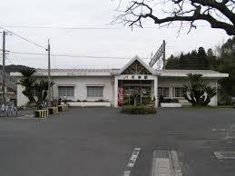 Ichiki Station