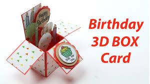 3d birthday card handmade unique pop up box b day card