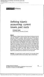defining islamic accounting current issues past roots pdf