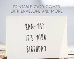 funny birthday card funny printable card sarcastic birthday