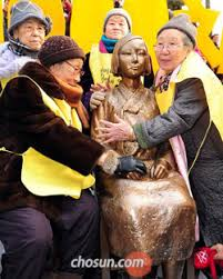 Comfort Women Japan 1 000th U0027comfort Women U0027 Protest Heightens Tension With Japan The