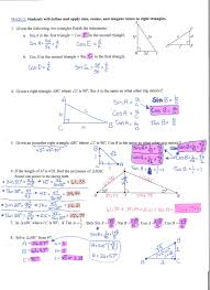 dr yadavalli study guide key for trig test
