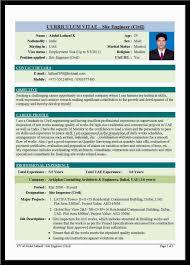 engineering students resume format engineering civil engineering resume format image of template civil engineering resume format large size