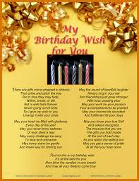 Happy Birthday Wishes In Songs Lyric Sheet For Original Birthday Wishes Song My Birthday Wish For