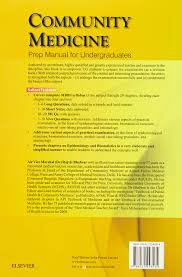 buy community medicine prep manual for undergraduates book online