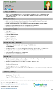 human resources resume exles human resources resume exles of entry level best vesochieuxo