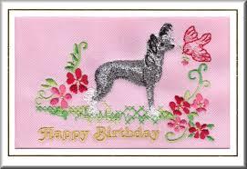 dog birthday cards printable free u2013 birthday card ideas