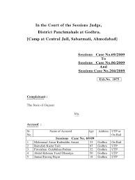 godhra train burning case judgement plea magistrate