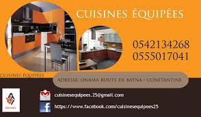 cuisine de constantine cuisines equipees constantine home
