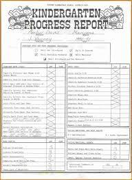 preschool report card template report card template fieldstation co