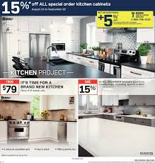 rona weekly flyer weekly flooring event aug 24 u2013 30
