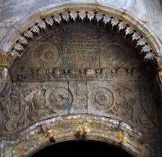 ornamentation and symbols at the entrance of the yazidi sun temple