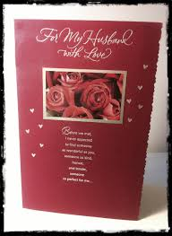 card for husband card for husband valentinesday