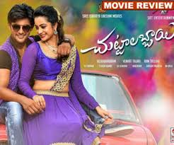 chuttalabbayi movie review aadi namitha pramod telugu new