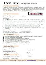 resume format for fresher teacher filetype doc resume format for teachers