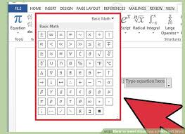 image titled insert equations in microsoft word step 14