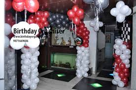 Birthday Decoration Ideas For Adults Halloween Theme Party Ideas Christmas Party Ideas Birthday