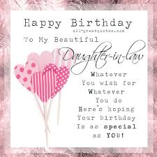 Daughter In Law Memes - happy birthday daughter in law quotes quotesgram quotes and