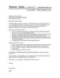 resume presentation letter letter example nursing careerperfect
