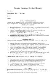 Job Resume Samples For Customer Service by Resume Employment Resume Sample