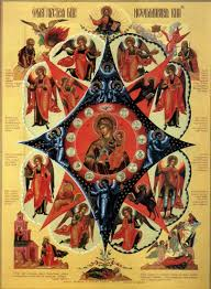 discovering the unburnt bush icon a reader u0027s guide to orthodox icons