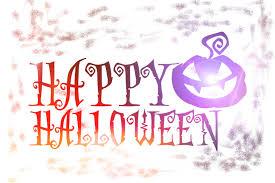 free images atmosphere autumn halloween brand font fun