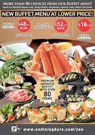 promo cuisine brico depot cuisine plete brico depot en of japanese restaurant promotion