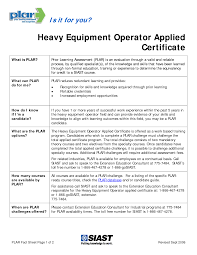 heavy equipment operator skills resume free resume example and