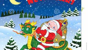 card templates santa u0027s sleigh santa christmas cards fascinating