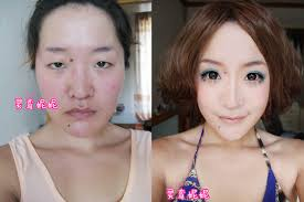 transformation middot what do you think of nini 39 s makeup too good or too much
