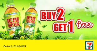 Teh Ichi 7eleven buy 2 get 1 free ichi ocha and plan