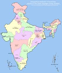 Indian Map India Map Without Names