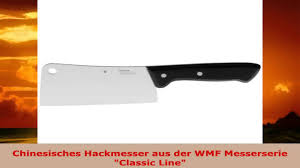Wmf Kitchen Knives by Wmf 1876416030 Chinesisches Hackmesser 15 Cm Classic Line Youtube