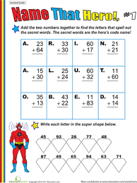 name that hero two digit addition 1 worksheet education com