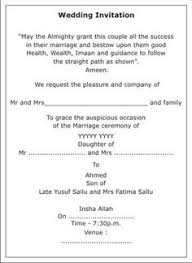 walima invitation cards muslim wedding cards wordings islamic card wordings walima