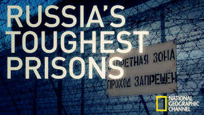 i went undercover in america s toughest prison vice inside the world s toughest prisons netflix