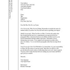 federal cover letter federal resume cover letter example free