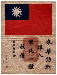 Ww2 Allied Flags Blood Chit Wikipedia