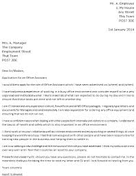 11 best images of office assistant cover letter office assistant