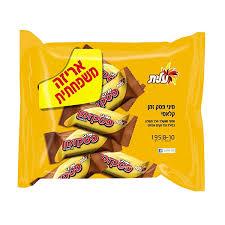 pesek zman chocolate pesek zman mini classic chocolate new products ami haim