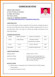 interview resume format for freshers sle resume format for job application pdf elegant bank intervie