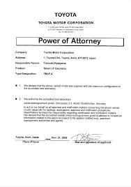 toyota address tmlf 4 smart lf oscillator cover letter toyota motor corporation