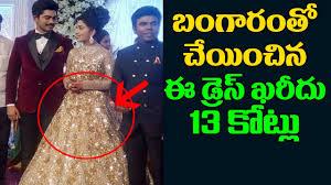 top stores to register for wedding ఈ డ ర స ఖర ద ఎ త త ల స saravana stores