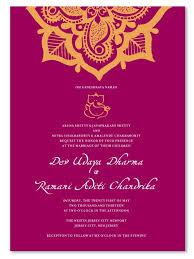 hindu engagement invitations indian wedding invitation cards amulette jewelry