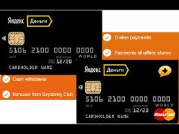 free debit card free credit cart master card or visa 2017