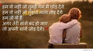 friendship thanksgiving quotes hindi indian friendship quotes pics and images 2016 2017