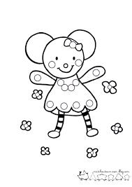 Ma Petite Souris Dessin à Colorier Noel En Ligne concernant Mimi La