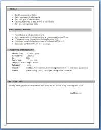 Bds Fresher Resume Sample by Ca Inter Resume Format