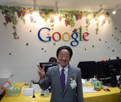 tokyo google office our visit of google office japan topics