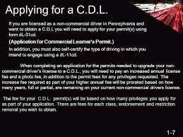 pub 223 8 13 commercial drivers license manual training ppt